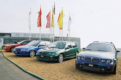 Rover MG: bought out by Phoenix Four