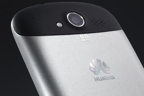 Huawei: W Communications brief