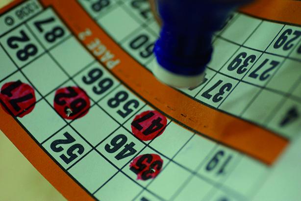 Mecca Bingo: Campaign to attract new members