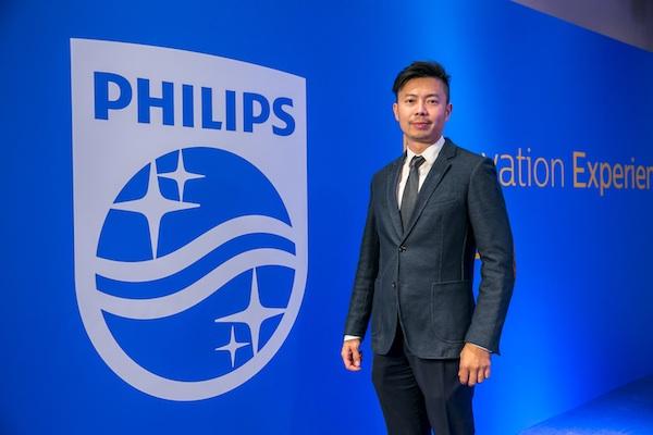 Winston Phua