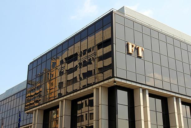 The FT's London office (Credit: HieronymusUkkel/Thinkstock)