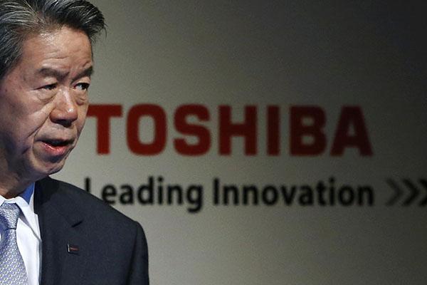 Stepping down: Toshiba CEO Hisao Tanaka