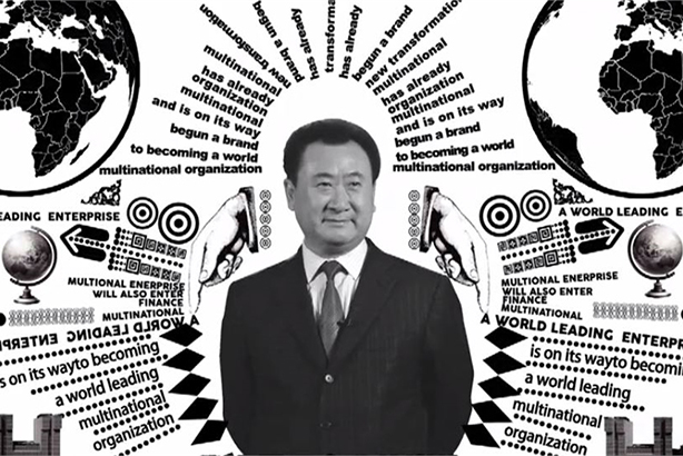Chairman Wang Jianlin, also spokeperson for Dalian Wanda Group