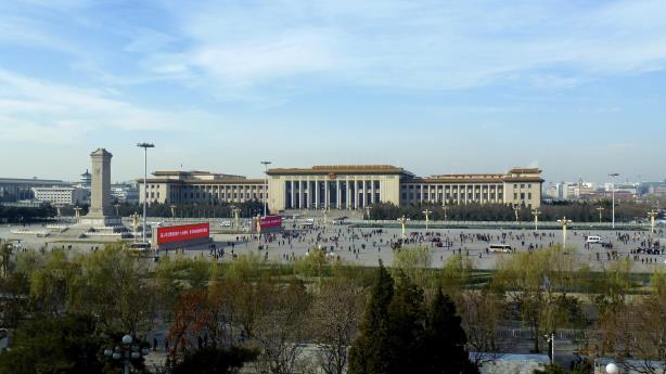 """China Senate House"" by ZhengZhou - Own work. Licensed under CC BY-SA 3.0 via Commons"