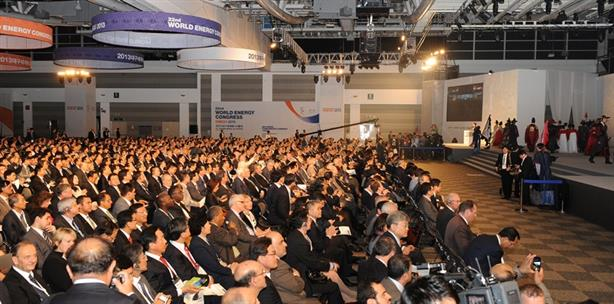 World Energy Congress: The 2013 event was held in Daegu, South Korea