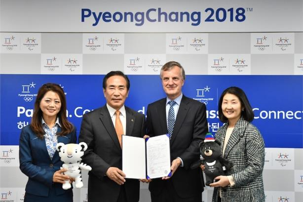 L-R: Anna Jihyun You, press secretary for foreign press, POCOG; Hyungkoo Yeo, EVP and secretary general, POCOG; Vivian Lines, APAC chairman, H+K Strategies; HS Chung, president & CEO, H+K Strategies Korea.