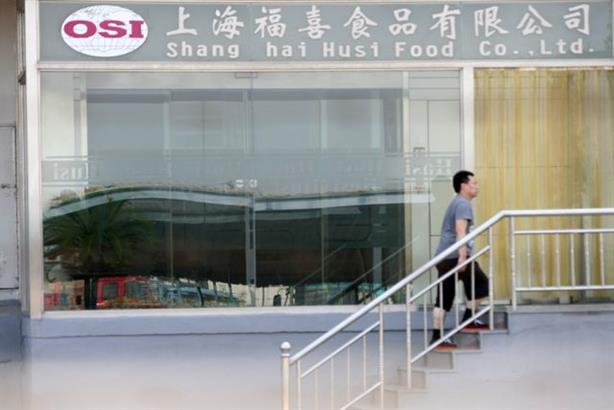The sting operation was carried out at this OSI affiliated food processing plant near Shanghai (AFP)