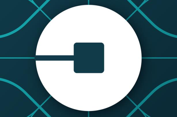 Uber's new logo looks like a...actually, we're not sure. (Image from Uber's Facebook page).
