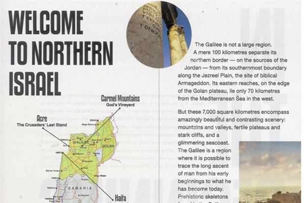 Israel tourism ad: banned after the ASA ruled the content was misleading