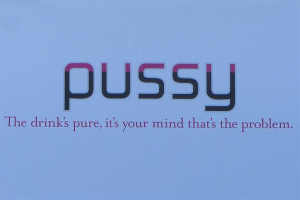 Pussy: energy drink ad is rapped by the ASA