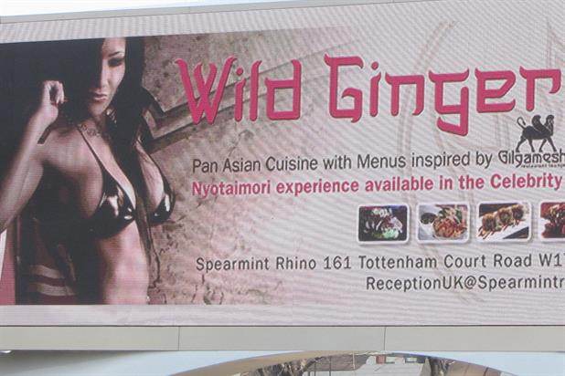 Spearmint Rhino: outdoor poster cleared by the ASA