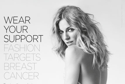 Breakthrough Breast Cancer: Sienna Miller
