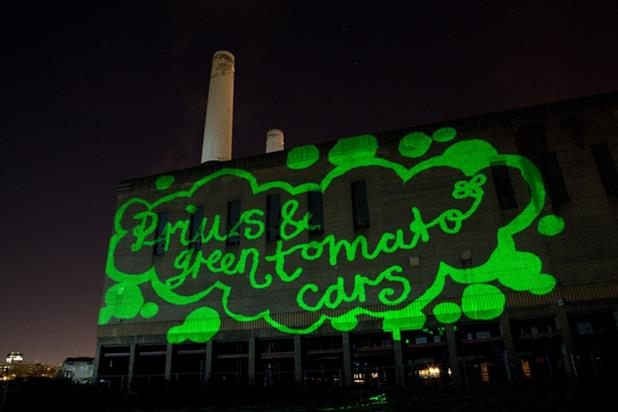 Greentomatocars Battersea Power Station projection