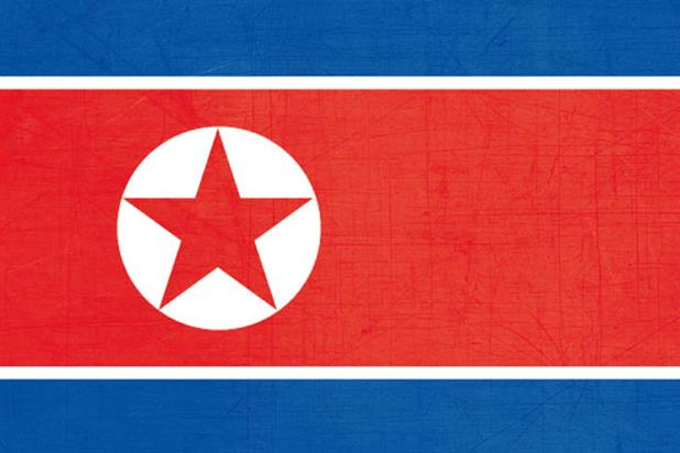 North Korea: Specsavers takes advantage of Olympics mix-up