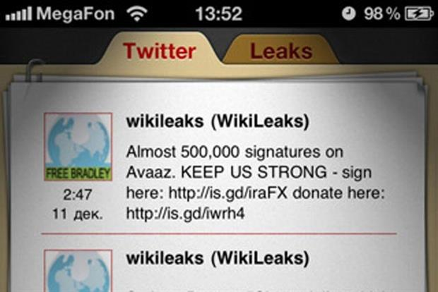 Wikileaks app: removed by Apple
