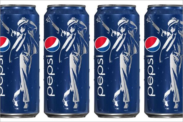 Pepsi: unveils Michael Jackson packaging