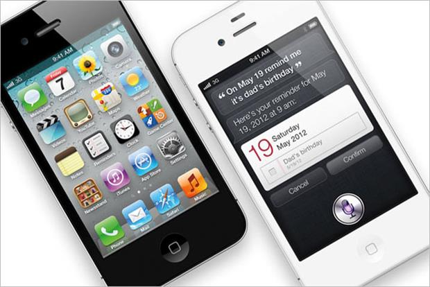 Apple iPhone 4s: soon to be replaced
