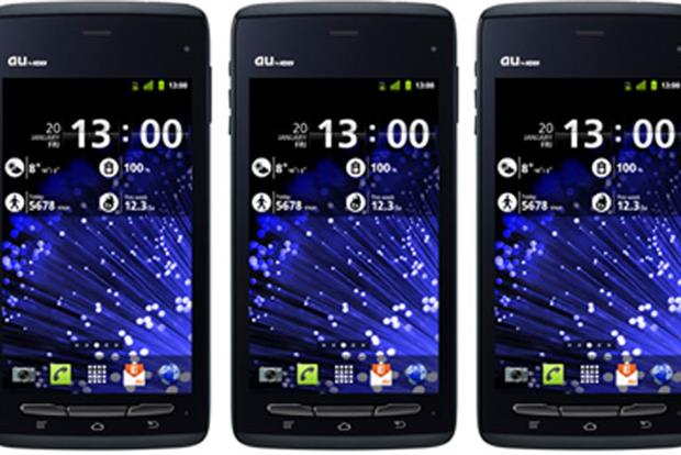 Fujitsu: the recently released Arrows ES IS12F smartphone