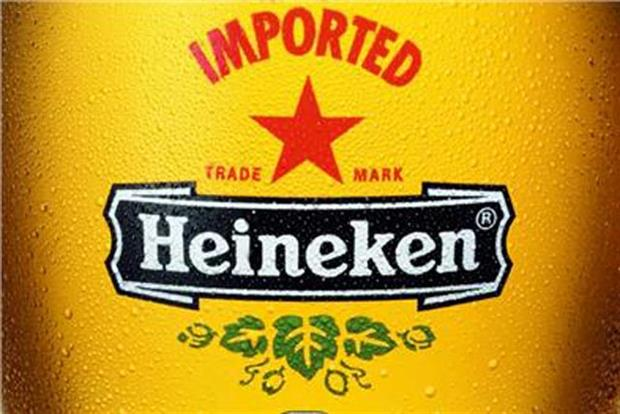 Heineken: set to be unveiled as official beer of the 2012 Olympics