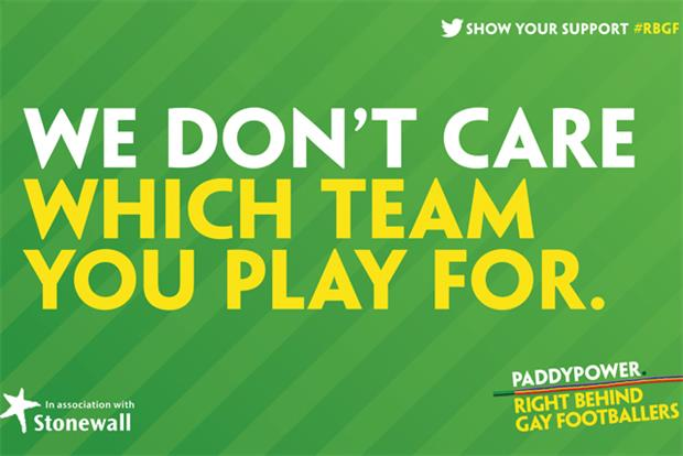 Paddy Power: joins Stonewall campaign