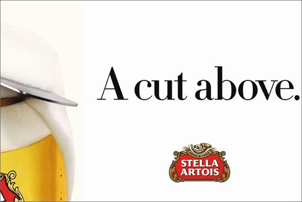 Stella Artois: seeking to boost premium credentials