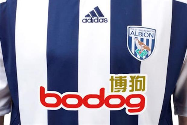 West Bromwich Albion: ends Bodog deal