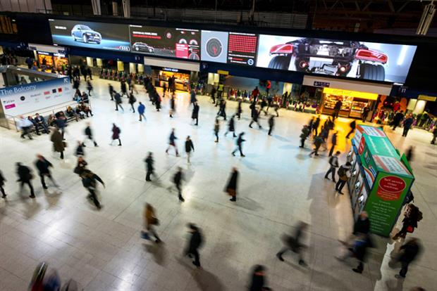 Audi: advertising on Waterloo Motion indoor digital screen