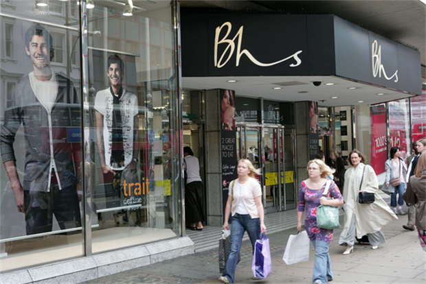 BHS: owner Arcadia Group reviews its digital media account