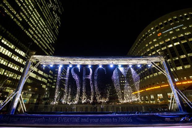 HSBC WaterAid display at London's Canary Wharf