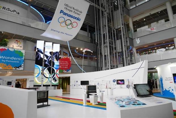 Panasonic: sponsor of the Tokyo 2020 Games