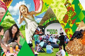 Russia.Sochi.Park heading for Kensington Gardens