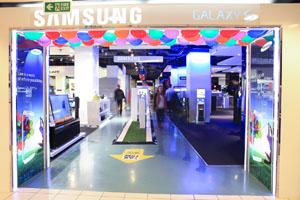 The Samsung installation in Selfridges