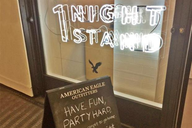 American Eagle has opened its '1 Night Stand' denim pop-up (@americaneagleuk)
