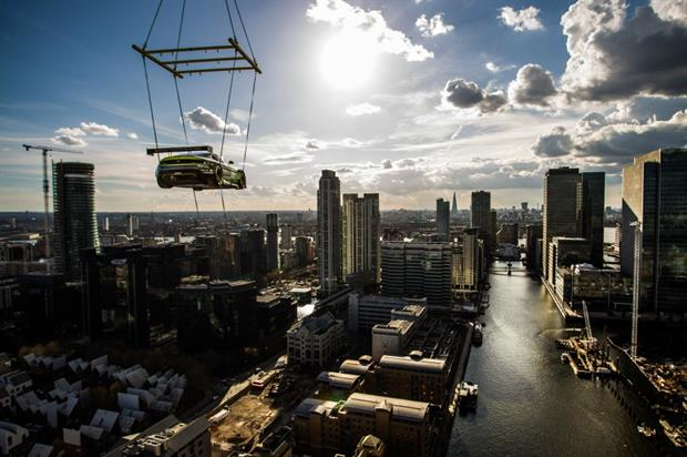 Aston Martin £1 Million car flies 300 feet over London