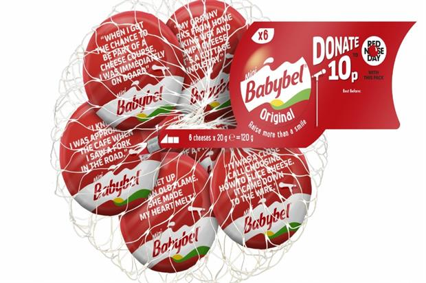 Babybel: laughs for Comic Relief