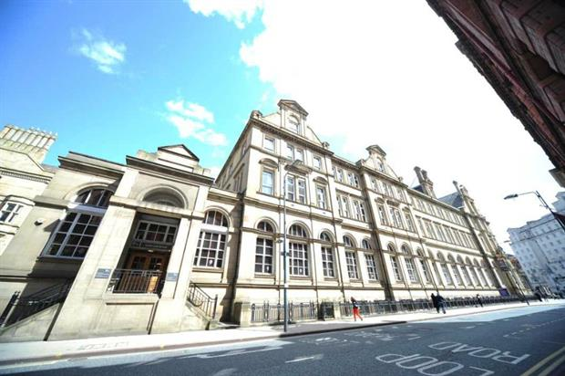Cloth Hall Court: a nod to Leeds' textile heritage