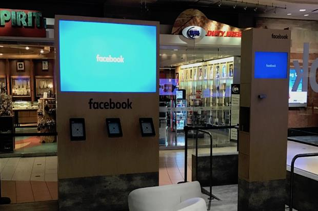 Facebook: VR tour