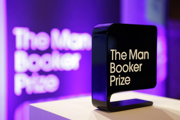 The 2014 Man Booker Prize is taking place at London's Guildhall