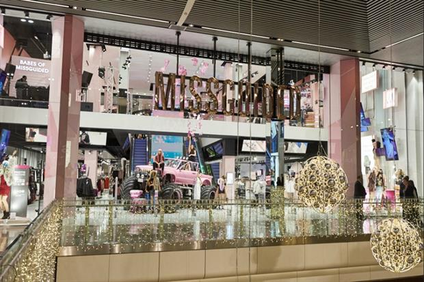 Lucozade Zero and Missguided team up for London event