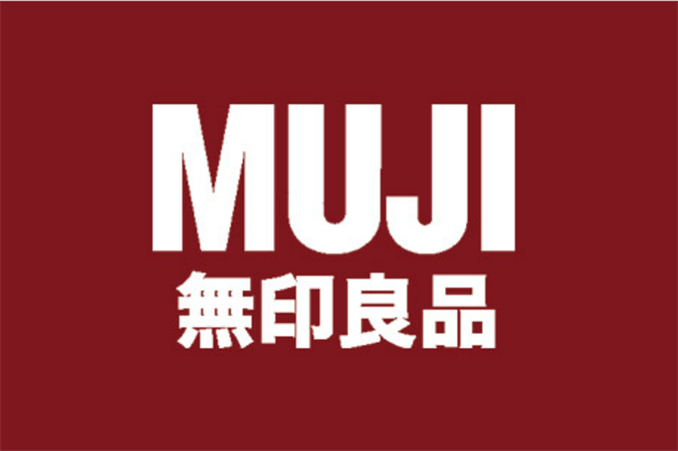 Muji invites couples to Valentine's Day styling event