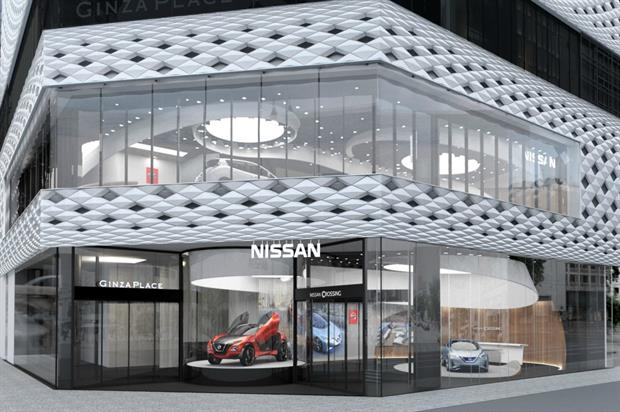 Nissan: brand experience centre to launch in Tokyo