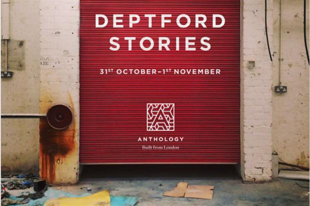 Deptford Stories will take place in south-east London