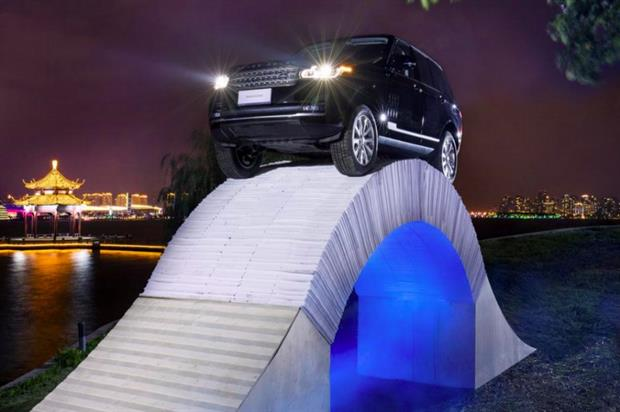 The stunt was designed to celebrate Range Rover's 45th anniversary
