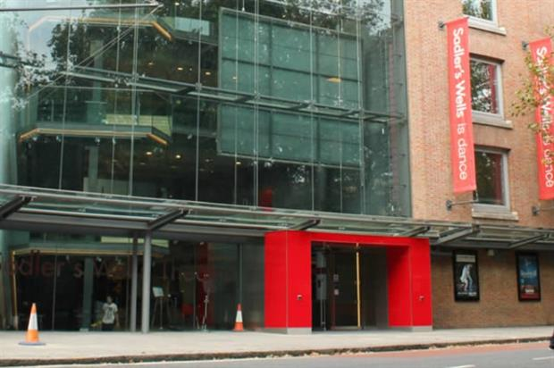 Sadler's Wells: new event space opened