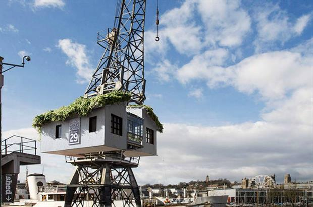 Bristol's Harbourside: welcoming treehouse