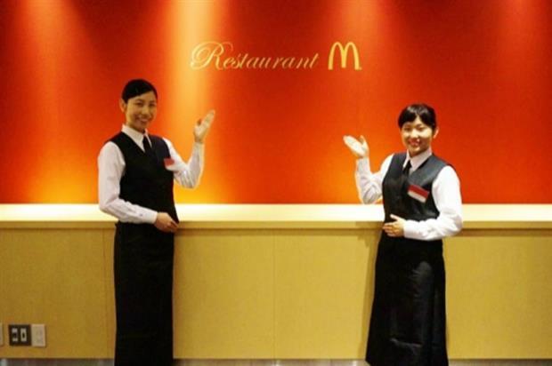 McDonald's in Roppongi Hill will host the pop-up (Sorrida)