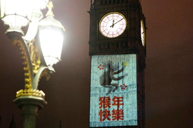 Monkey was broadcast onto Big Ben in celebration of Chinese New Year
