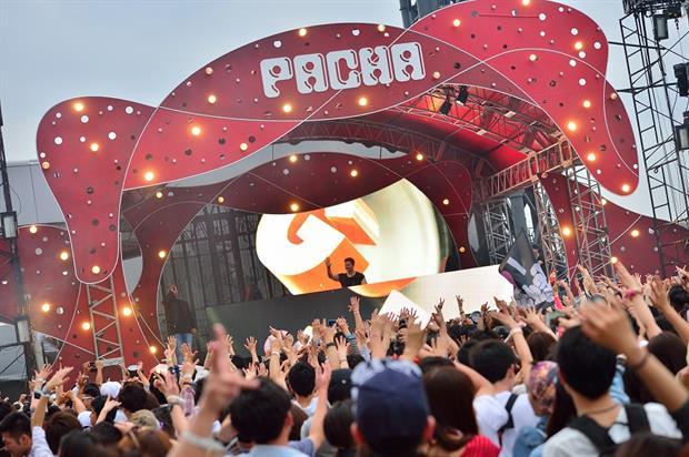 Pacha Festival