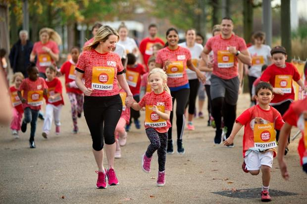 The partnership will include an activation at the Sainsbury's Sport Relief Games