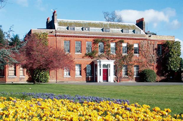 Capel Manor: gardening courses